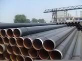 LSAW Line Pipe