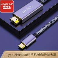 China Type-C to HDMI Cable connect phone/computer to large screen on sale