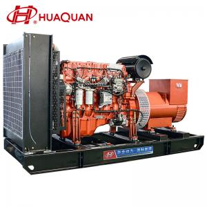 China 350kw diesel generators Power Generator 50/60hz Brushless Self-Excited System Water Cooled  for Sale on sale