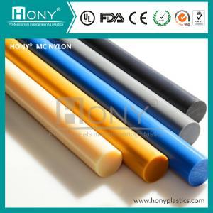 China MC Nylon (Cast Nylon, Polyamide, Nylon) on sale