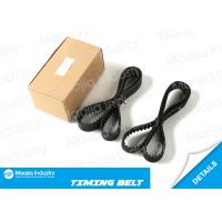 TB203 timing belt replacement 1991 92 93 1.6L 1588cc 98CID Pontiac Lemans 111Teeth #0260300 / 95203