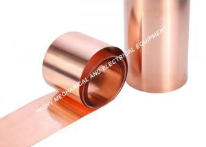 China 45 To 65 Vickers Hardness Copper Foil Tape With Conductive Adhesive on sale