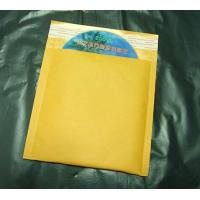 China Kraft paper compound bubble film packaging 160 x160 + 40 mm discs DVD protected envelope on sale