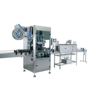 China Automatic Shrinking Sleeve Labeling Machine on sale