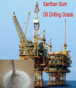 China Ксантановая смола,  стандарта  АНИ 13А для нефтяной пр/Kelzan/drilling fluids viscosifiers on sale