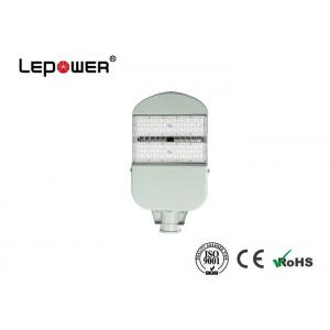China Outdoor Smart 75W Automatic Street Light  With Timer Control , LED Street Lights Energy Savings on sale