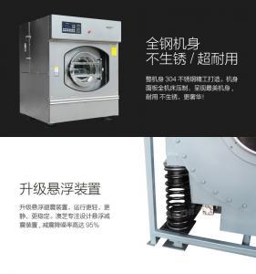 China Electric Heating Laundry Washing Machine , Aundromat Front Door Washing Machine on sale