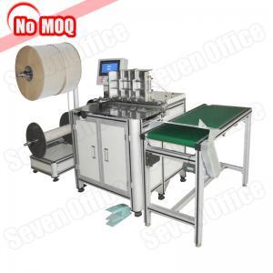 China No MOQ Heavy duty automatic calendar photo book binding machine factory notebook making machine on sale