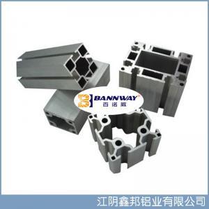 China 6063-T5  4040mm T-Slot Aluminium Profiles on sale