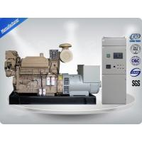 China 440Kw / 550 Kva Cummins Engine Diesel Generator Set With Stamford Aternator on sale