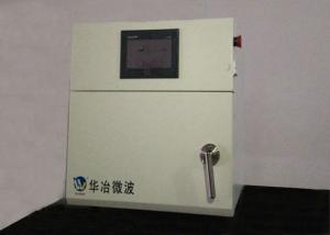 China HY-XS6017 Laboratory Muffle Furnace, Industrial Microwave Furnace For Ceramic Sintering on sale
