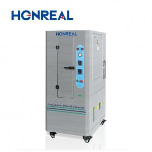China SMT Solder Paste Pneumatic Stencil Cleaner Electronic Industry Machine HR-1688 on sale