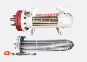 China Titanium Seawater Heat Exchanger Shell And Tube Type For Water Source Heat Pump on sale