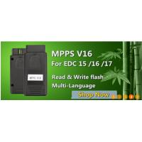 MPPS V16 ECU Chip Tuning for EDC15 EDC16 EDC17