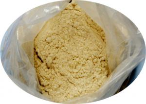 China 99.5% Trenbolone Acetate Recipes Finaplix Pale Yellow Trenbolone Steroids Revalor-H on sale