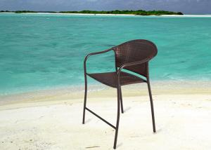 China Rattan Patio Chairs on sale
