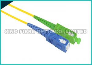 China ST - ST Fiber Optic Patch Cables , Aqua PVC Sheath Fiber Jumper Cables on sale