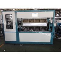 PLC Program Control Paper Egg Crate Making Machine 400 - 12000 Production Capacity