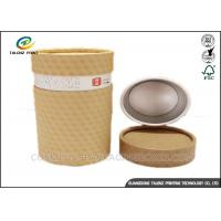 Moisture Proof Cardboard Cylinder Tubes With Aluminum Pull Tab Ring For Nuts Packaging