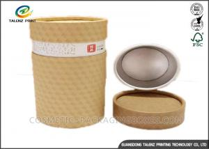 China Moisture Proof Cardboard Cylinder Tubes With Aluminum Pull Tab Ring For Nuts Packaging on sale