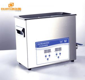 China Smart  Industrial Ultrasonic Cleaner 300W / 13 Liter Benchtop Ultrasonic Cleaner With Heating on sale