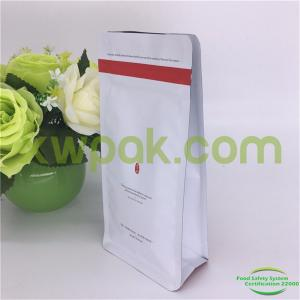 China Custom Printed Flat Bottom Gusset Bags , Stand Up Aluminium Foil Flat Bottom Pouch supplier
