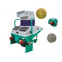 TQSX150A Grain Destoner Stone Removing Machine In Grain Processing Industry