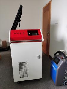 China Adjustable Spot 8 Times 2000W Fiber SS Laser Welding Machine Handheld on sale