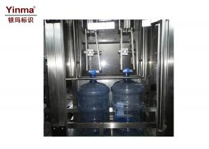 China High Accuracy Automatic Perfume Filling Machine With Glass / Plastic Packaging Material on sale