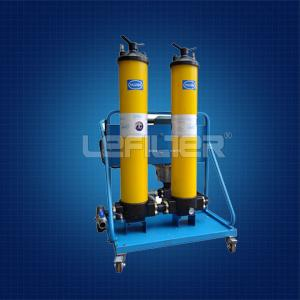 Hydraulic Filtration Unit Pall Oil Filter Cart Pfc8314 150