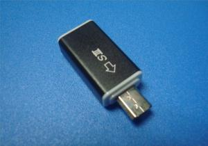 China Samsung Galaxy S2 to S3 MHL adapter,i9100 to i9300 on sale
