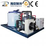10Ton/Day Fresh water ice making machine for food process