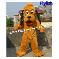 pluto dog sex apparel mascot costume