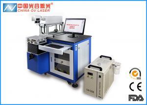 China UV Laser Marking Machine for Led Lamp / Led Flashlight / LED Light on sale