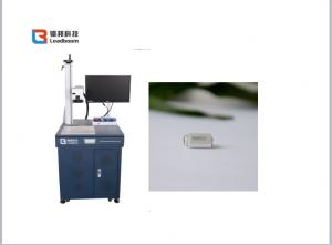 China Silver / stainless Steel/ metal  Materials Fiber Laser Marking machine on sale