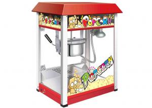 China Theater 8 Ounces Popcorn Machine With Roof Top 220V 1450W / Snack Food Machine on sale