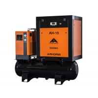 Whole Sale Price Tank Mounted Rotary belt driven Screw Air Compressor pressre 7 to 12bar