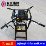 BXZ-2 double backpack core drilling rig water borehole drilling machine for sale