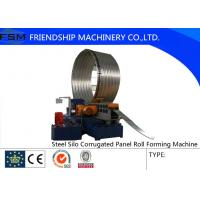 Corrugated Sheet Roll Forming Machine For Short Production Cycle 1250 mm - 1500 mm