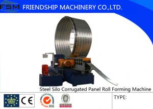China Corrugated Sheet Roll Forming Machine For Short Production Cycle 1250 mm - 1500 mm supplier