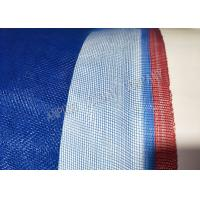 Excellent Air - Flow Insect Mesh Protection Netting Plain Weave With Iron Edge