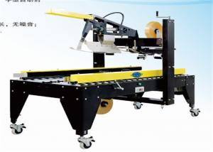 China Spc-f05 Automated Packing Machine Flaps Folding / Side Belts Driven Sealer on sale