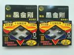 China Hei Jin Gang  100% natural male enhancement pills  anti premature ejaculation wholesale