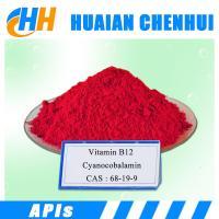 Pharmaceutical and Food Grade Vitamin B12 , Cyanocobalamin/Cobalamin Powder