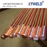 Copper Clad Steel Earth Rod,diameter 16mm, Length 1500mm, UL list