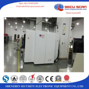Dual View X Ray Baggage Scanner Hand Luggage Seaport Customs Airport