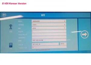 China VDI VS Terminal Services Government Cloud Services Multi-user OS on sale