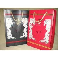 Customized Black / Red 157gsm Mini Paper Gift Bag With Personsized Pattern