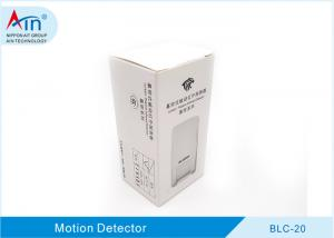 China Strong Stability Pir Based Motion Detector High Density Detection Area on sale