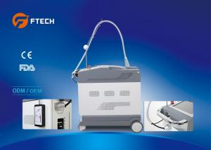 China Pain Free ND YAG Laser Hair Removal Machine For Underarms Medical Grade on sale